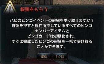 2013_05_25_0022.jpg