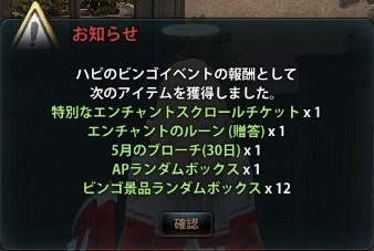 2013_05_25_0023.jpg