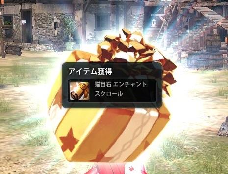 2013_05_25_0029.jpg