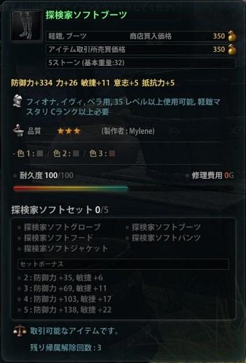 2013_05_25_0035.jpg
