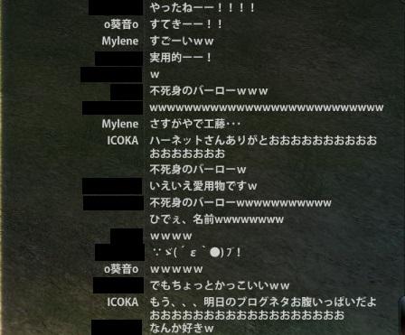 2013_05_25_0038.jpg
