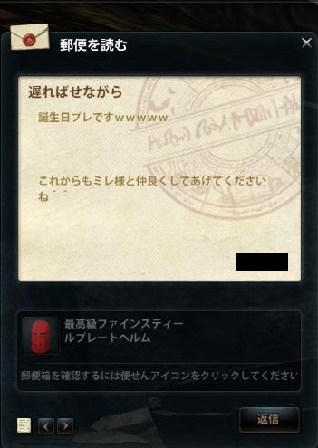 2013_05_26_0003.jpg
