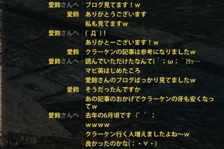 2013_06_02_0004.jpg