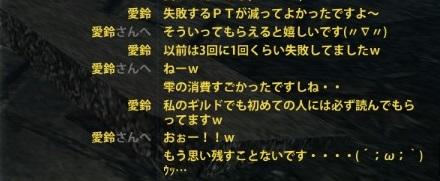 2013_06_02_0005.jpg