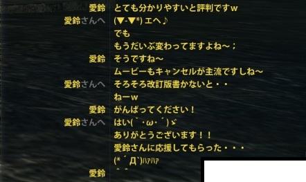2013_06_02_0006.jpg