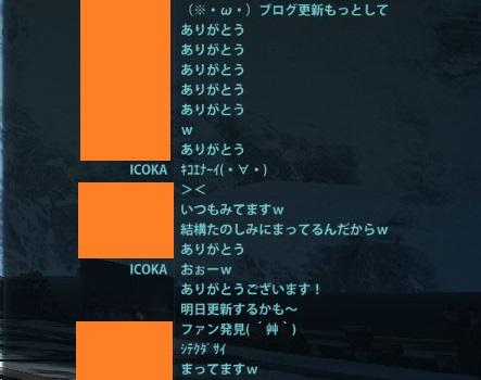 2013_06_02_0007.jpg