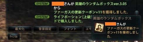 2013_06_03_0000.jpg