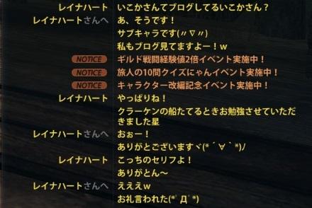 2013_06_05_0001.jpg