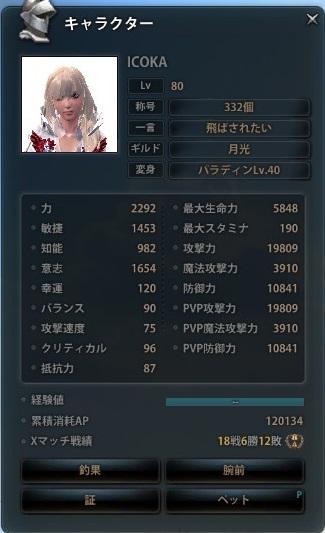 2013_06_07_0020.jpg