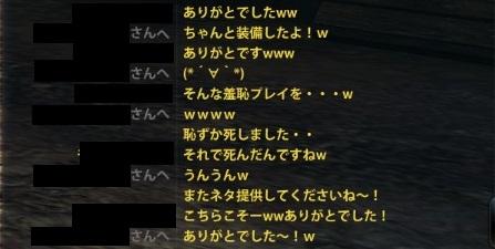 2013_06_08_0011.jpg