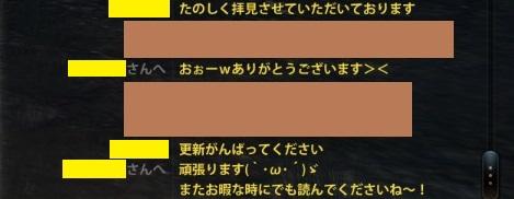 2013_06_08_0015.jpg