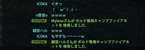 2013_06_10_0020.jpg