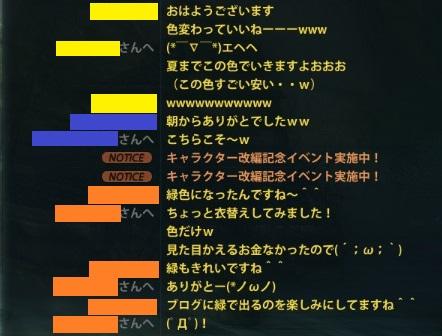 2013_06_23_0001.jpg