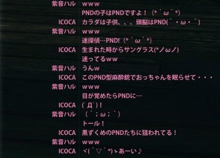 2013_06_23_0007.jpg