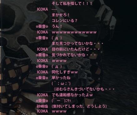 2013_06_25_0017.jpg