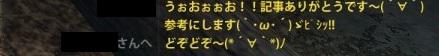 2013_06_27_0000.jpg