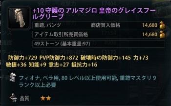 2013_06_29_00095.jpg