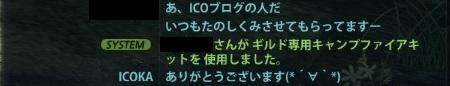 2013_07_13_000555.jpg