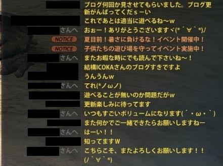 2013_07_14_raki2.jpg