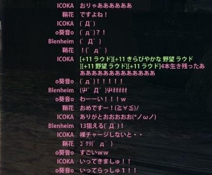 2013_07_16_00069.jpg