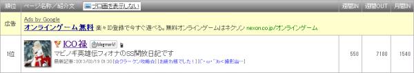 runking_convert_20130323225253.png