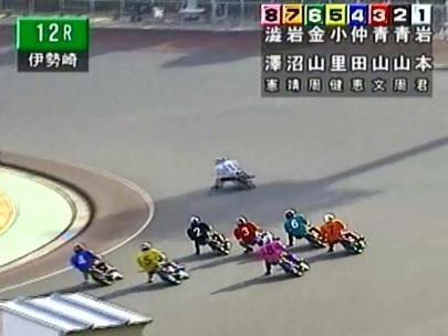 12R選抜戦スタート!