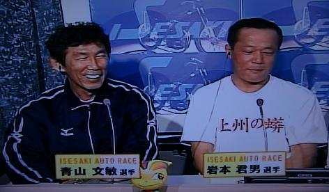 岩本選手&青山選手