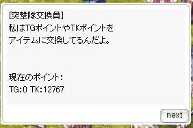 20141216_01.jpg
