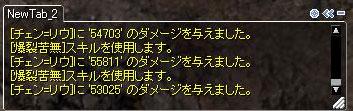 20141216_07.jpg
