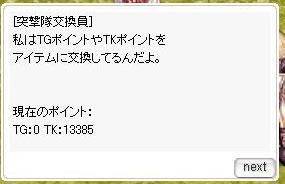 20141216_08.jpg
