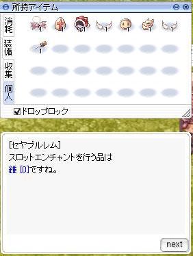 20141222_05.jpg