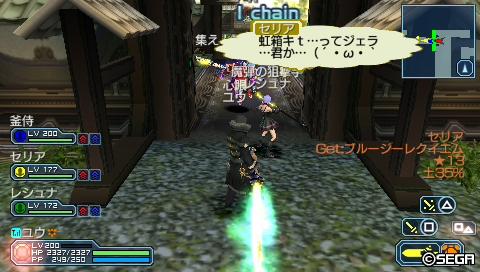 20110915225202.jpg