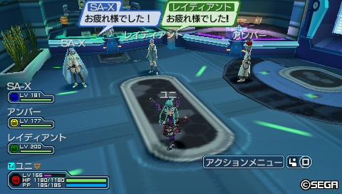 20111010234646.jpg