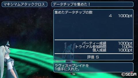 20111012215844.jpg