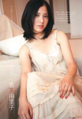 吉高由里子の水着画像