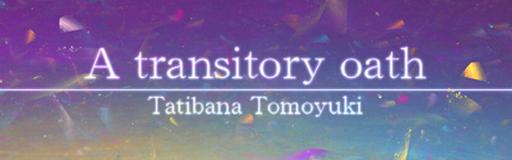 A transitory oath-bn