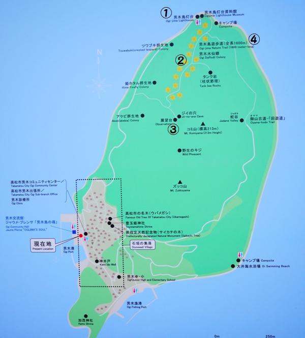 1周10kmもない小さな島です