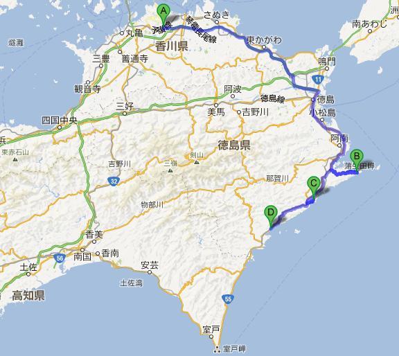 かもだカフェ(B)、キャンプ場(C)を経由して、鯖大師本坊(D)までは180km そんなに遠くないけど、高速が無いので時間がかかる~