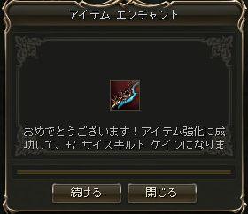 +7サイス_1