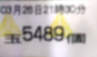 2012032621310000.jpg