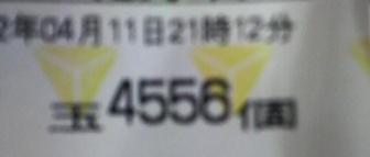 2012041121140000.jpg