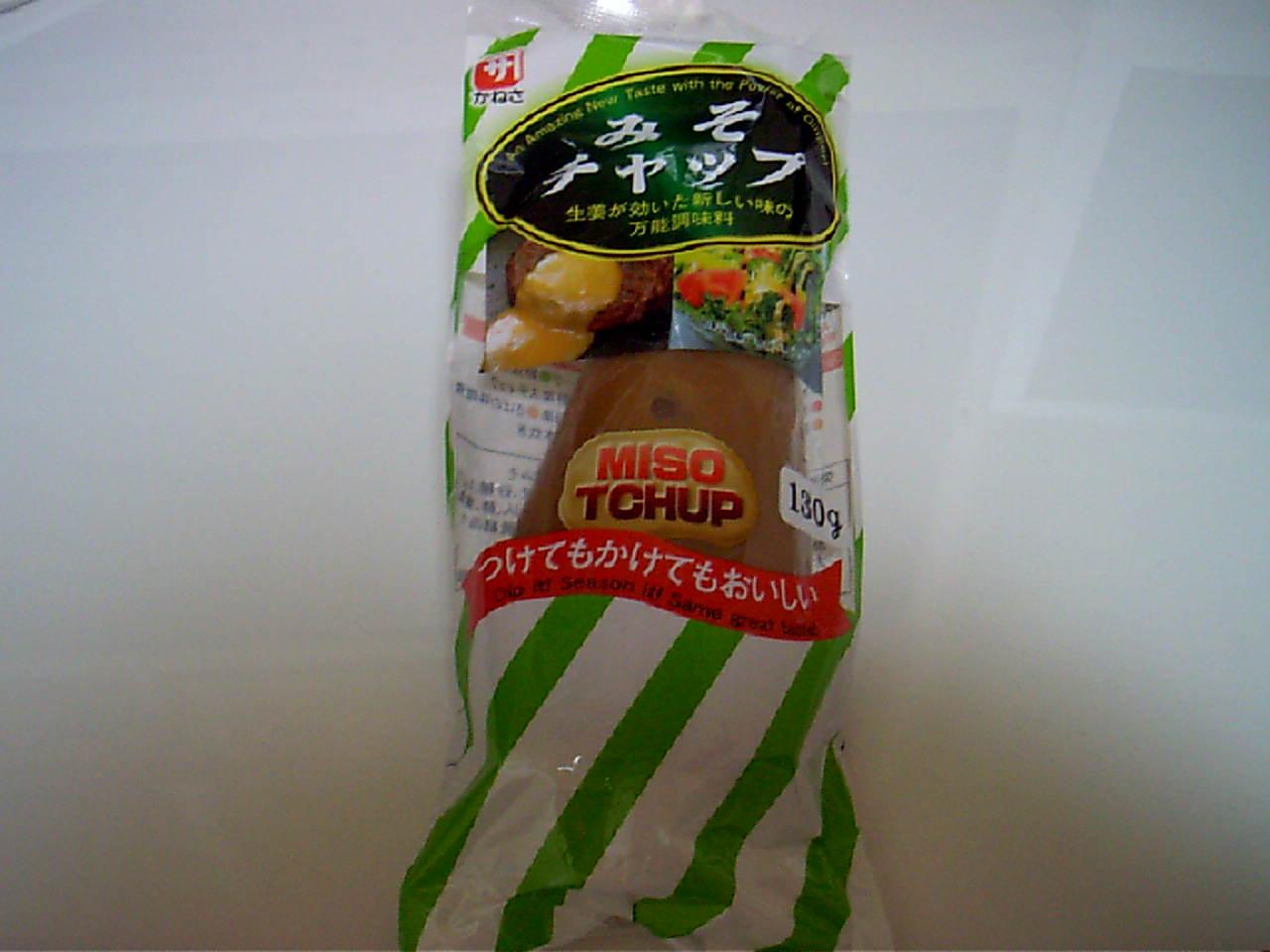 miso_tyappu.jpg