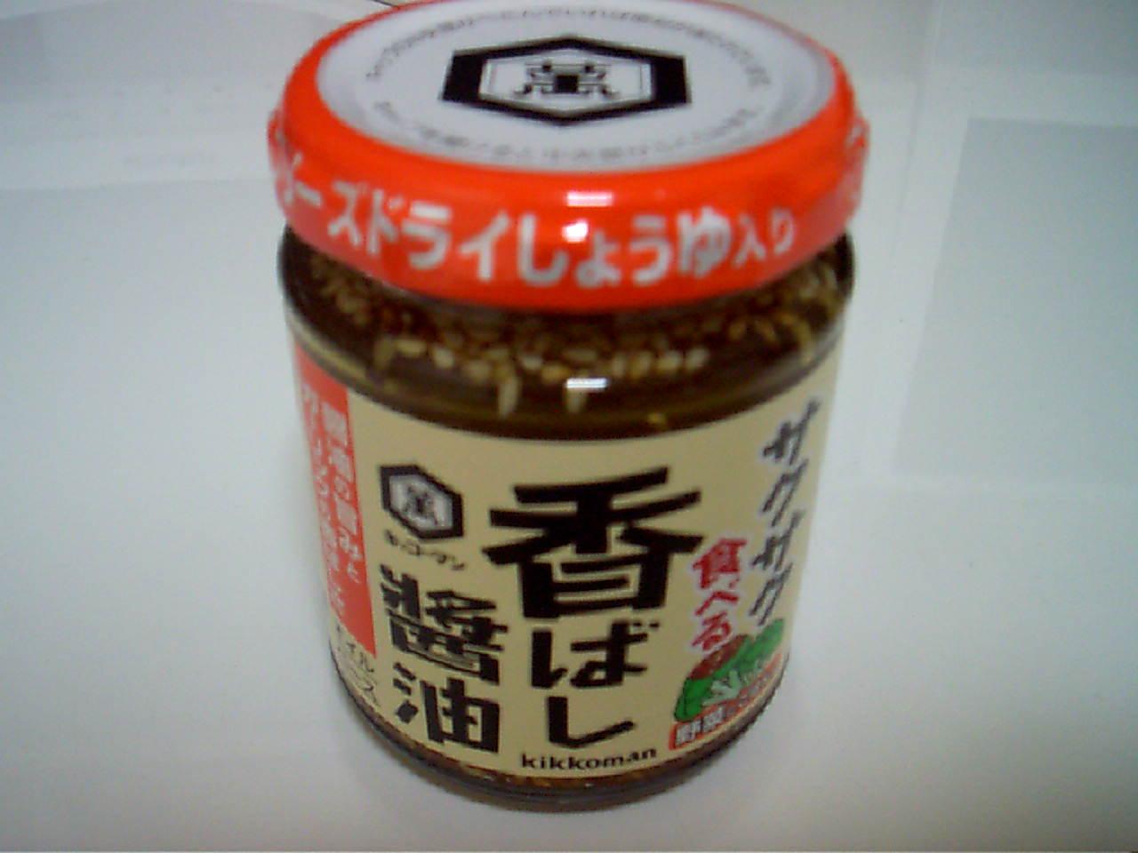 sakusaku_syoyu.jpg
