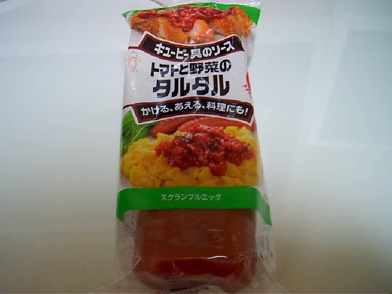 tomato_tarutaru.jpg