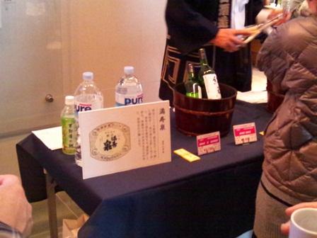 toyama sakefea2012.3