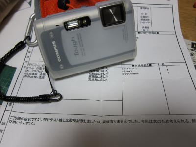 IMG_0011_convert_20120306161245.jpg