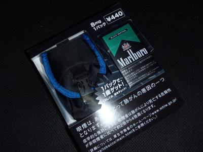 P1180019_convert_20120124081318.jpg