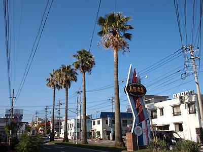36shimabara.jpg