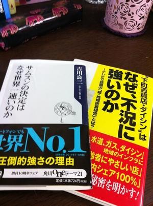 ビジネス書