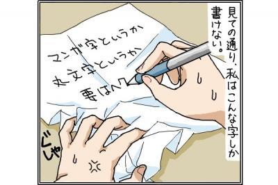 kaki_m_字1_convert_20140925212625